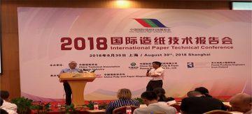 UBC Profs. Richard Kerekes and Joe Zhao at international conference in China